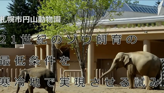 201205エンリッチメント大賞-03_Screenshot_20201205 (16).png