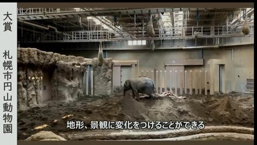 201205エンリッチメント大賞-05_Screenshot_20201205 (28).png