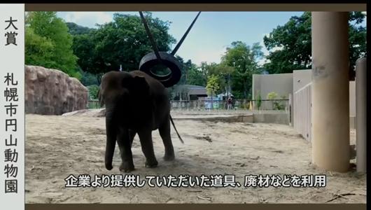 201205エンリッチメント大賞-08_Screenshot_20201205 (36).png