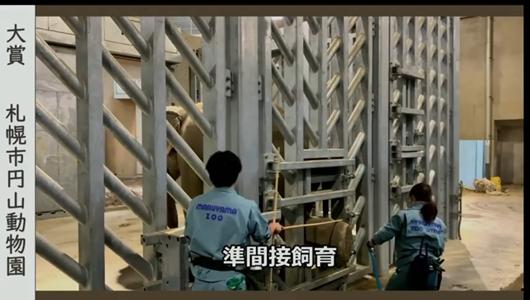 201205エンリッチメント大賞-09_Screenshot_20201205 (39).png