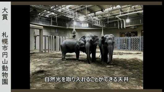 201205エンリッチメント大賞-11_Screenshot_20201205 (41).png