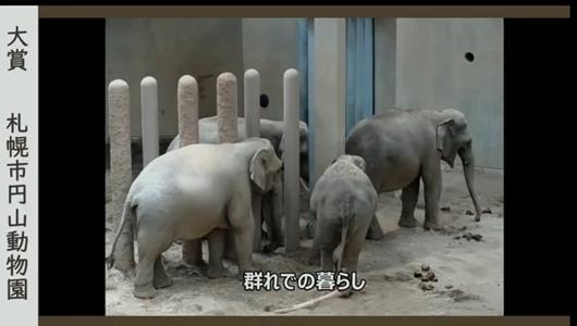 201205エンリッチメント大賞-12_Screenshot_20201205 (42).png