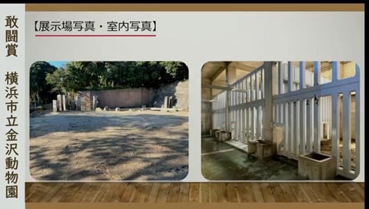 201205エンリッチメント大賞-17_Screenshot_20201205 (58).png