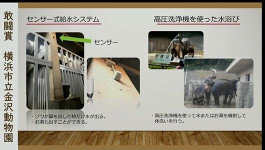 201205エンリッチメント大賞-19_Screenshot_20201205 (61).png
