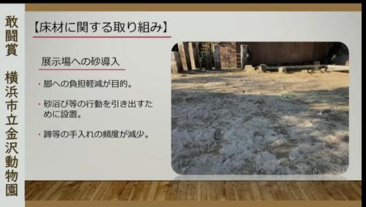 201205エンリッチメント大賞-20_Screenshot_20201205 (62).png