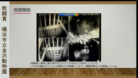 201205エンリッチメント大賞-23_Screenshot_20201205 (65).png