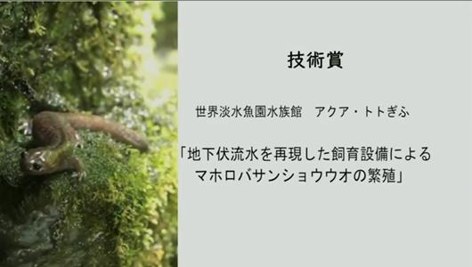 201205エンリッチメント大賞-40_Screenshot_20201205 (111).png