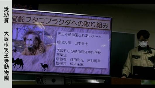 201205エンリッチメント大賞-50_Screenshot_20201205 (133).png