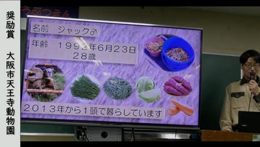 201205エンリッチメント大賞-51_Screenshot_20201205 (136).png