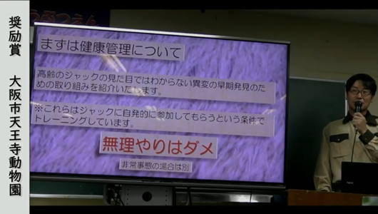 201205エンリッチメント大賞-52_Screenshot_20201205 (137).png