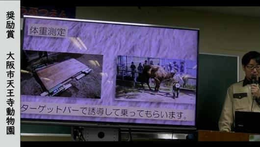 201205エンリッチメント大賞-53_Screenshot_20201205 (139).png