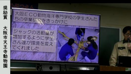 201205エンリッチメント大賞-54_Screenshot_20201205 (144).png
