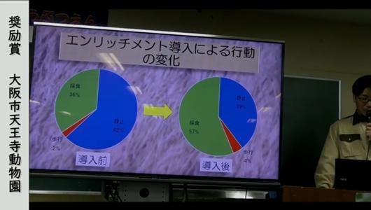 201205エンリッチメント大賞-56_Screenshot_20201205 (154).png