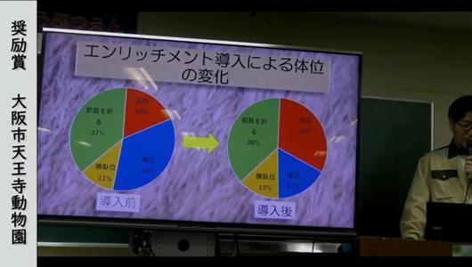 201205エンリッチメント大賞-58_Screenshot_20201205 (156).png