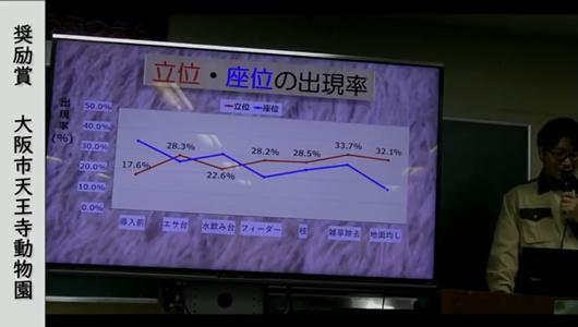 201205エンリッチメント大賞-59_Screenshot_20201205 (157).png