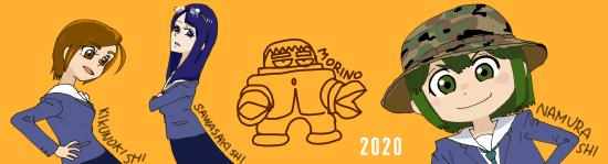 2020_3月ブログトップ550.png