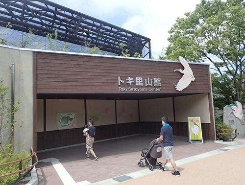いしかわ動物園1708_トキ里山館.JPG
