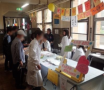 東大五月祭2018_31医学部.JPG