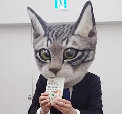 背広猫5bb食.JPG