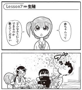 bb_p138_L7冒頭.jpg
