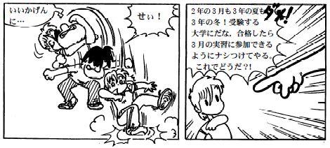百物語after-02