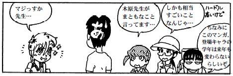 百物語after-03