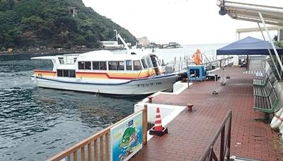 151102 あわしまマリン乗船場.JPG