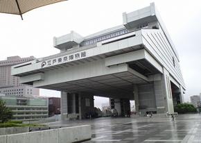 090611 江戸東京博物館.jpg