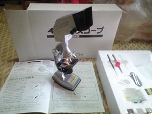090820 くもん顕微鏡.jpg