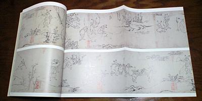 141103 鳥獣戯画図録2.JPG