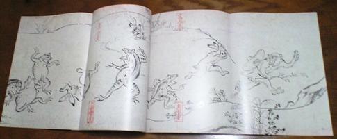 141103 鳥獣戯画図録3.JPG