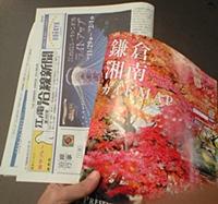 141114_02_2_無料ガイド.JPG