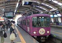 141114_02_江ノ電藤沢.JPG