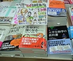 150723_bb松戸良文堂さん1407.JPG