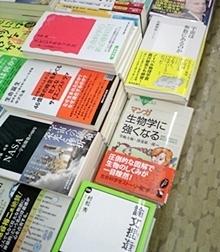 150725_bbちくさ正文館さん1407アーケードゲームでちょっと押したら貰えるやつ?^^.JPG