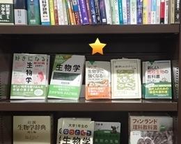 150725_bb丸善名古屋本店さん1505.JPG