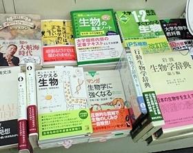 150725_bb八重洲ブックセンターさん1410.JPG