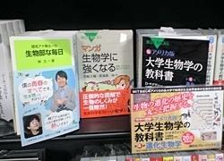 150725_bb有隣堂ヨドバシAKIBAさん1407.JPG