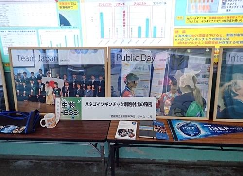 150919 07 チームニモ業績.JPG
