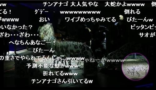 151114 すみ水TADay チンソニ3.jpg