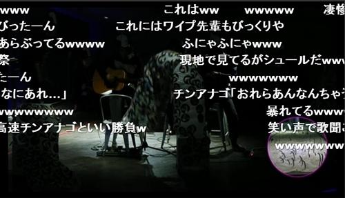 151114 すみ水TADay チンソニ4.jpg