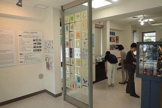 160514目黒寄生虫館 1F.JPG