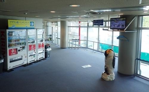 160626 しながわ水族館_スタジアム前ホール.JPG