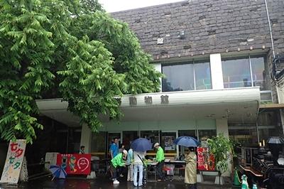160716 円山動物園 熱帯動物館 正面.JPG