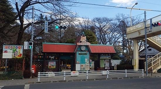 170312 羽村市動物公園 正門.JPG