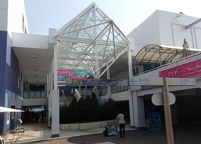 1703 鳥羽水族館02入口.JPG