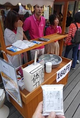 1705五月祭 アミノ酸ゼリー.JPG