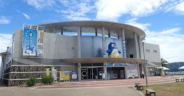 180722長崎ペンギン水族館01外観.JPG