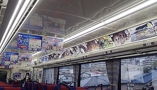 1903油壷マリンパーク_80_京急車内.JPG