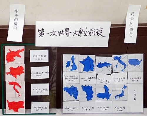 190519 東大五月祭0518_ (50)折紙WW1国の地図.JPG